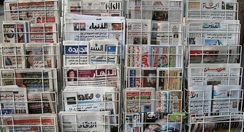مضامين أبرز الصحف العربية الصادرة اليوم