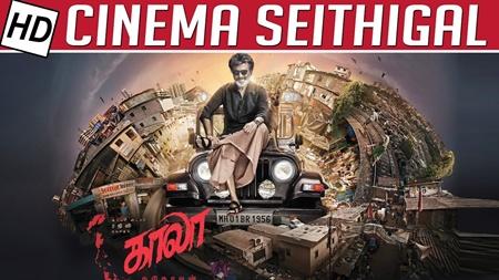 Rajnikanth to speak Nellai Tamil in Kaala Movie | Cinema Seithigal
