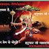 अथ श्रीविचित्रवीर हनुमान मालामन्त्रः ।। Hanumana Mantra.