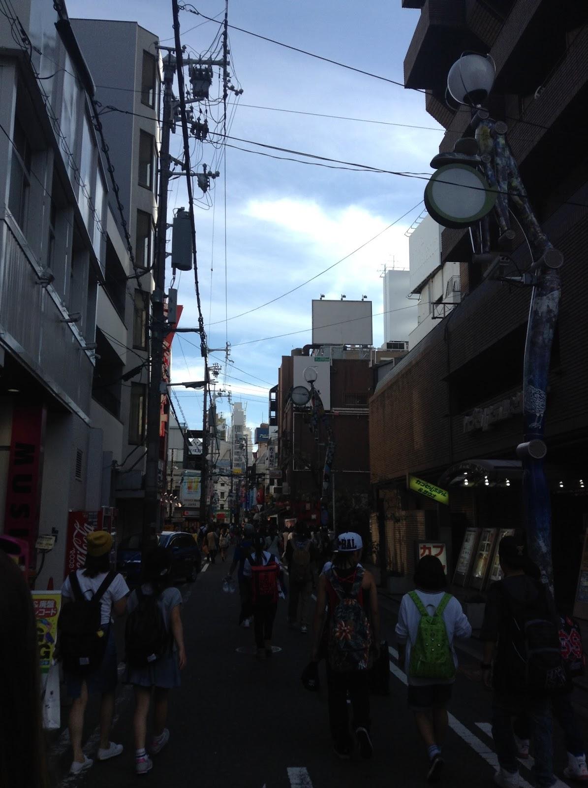 Amemura Osaka Japanese street