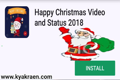 Christmas status and videos 2018,2019.Merry Christmas status video download in hindi.