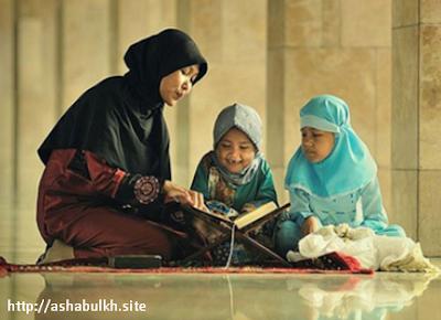 CARA MENDIDIK ANAK PEREMPUAN MENURUT ISLAM