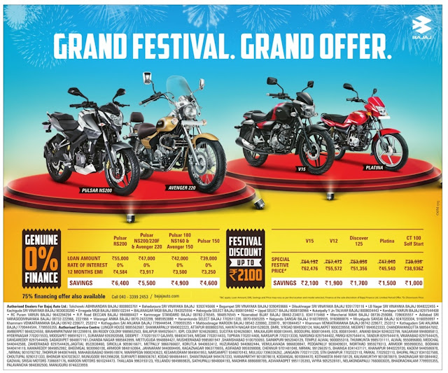 Bajaj bikes grand festival offers | September 2017 zero down payment | finance benefits