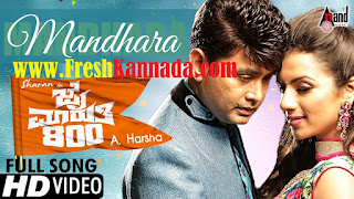 Jai Maruthi 800 Mandhara Full HD Video