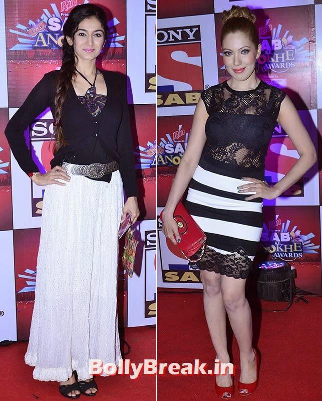 Neha Mehta and Mun Mun Dutta, SAB Ke Anokhe Awards Photo Gallery