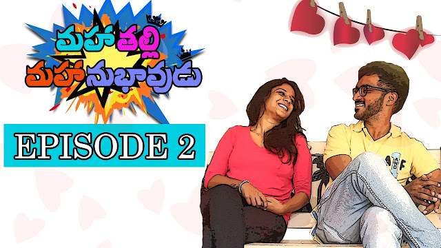 Episode 2 || (un)Happy Valentine's Day