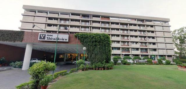 shivalik view hotel chandigarh