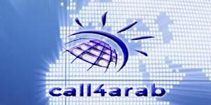 مركز اتصالات العرب