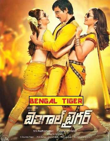 Poster Of Bengal Tiger 2015 Dual Audio 450MB UNCUT HDRip 480p Free Download Watch Online downloadhub.net