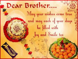 Rakhi Wishes For Facebook