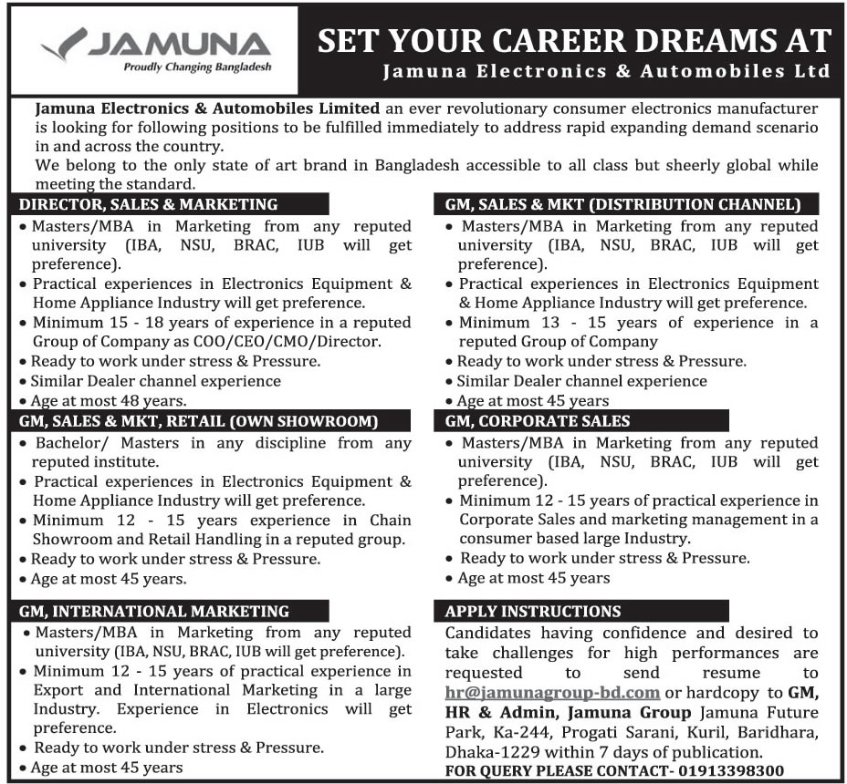 Jamuna Eectric and Automobile Limited Job Circular 2019