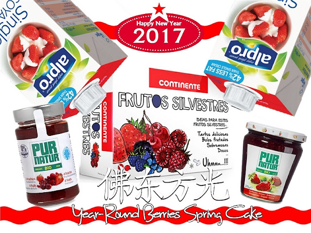 BIOVEGAN PORTUGAL ® YEAR-ROUND BERRIES SPRING CAKE RECIPE