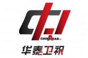 China Arab TV - Nilesat Frequency