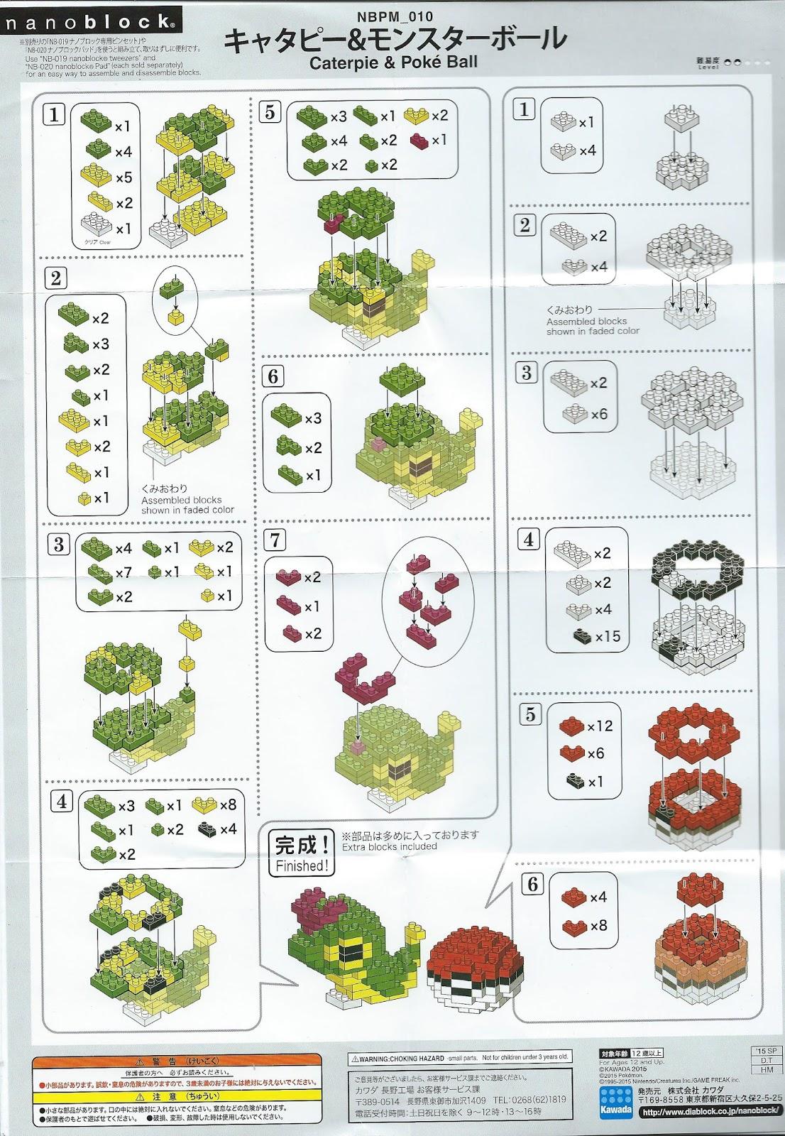 lets talk it out pokemon nanoblock instruction sheet