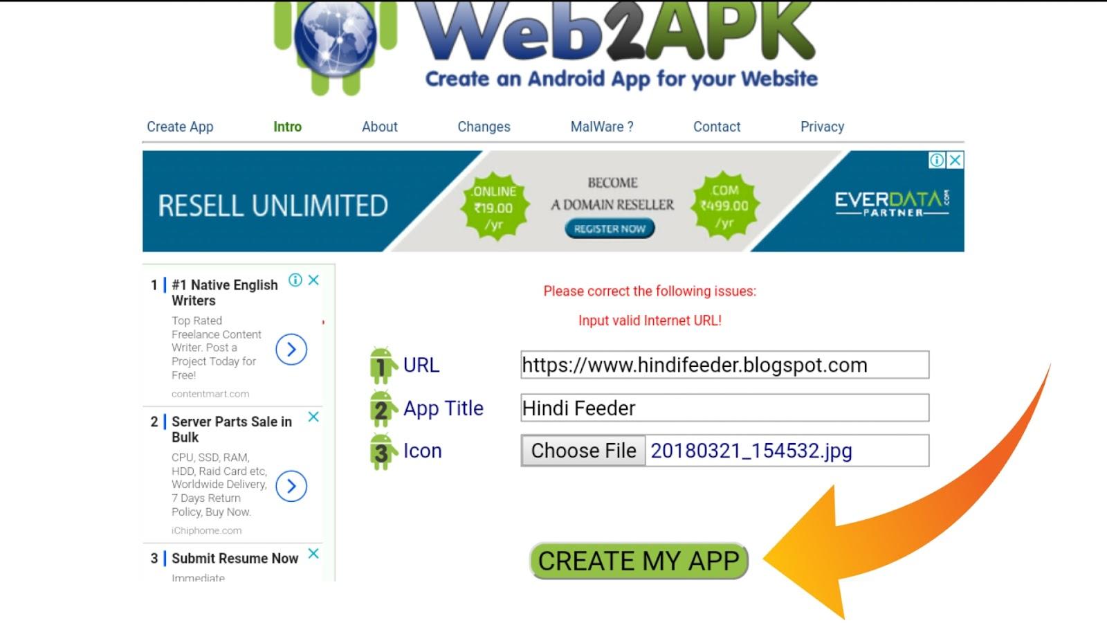Aur Kaha Kaha Logo Kaa Mobile — Pixlcorps
