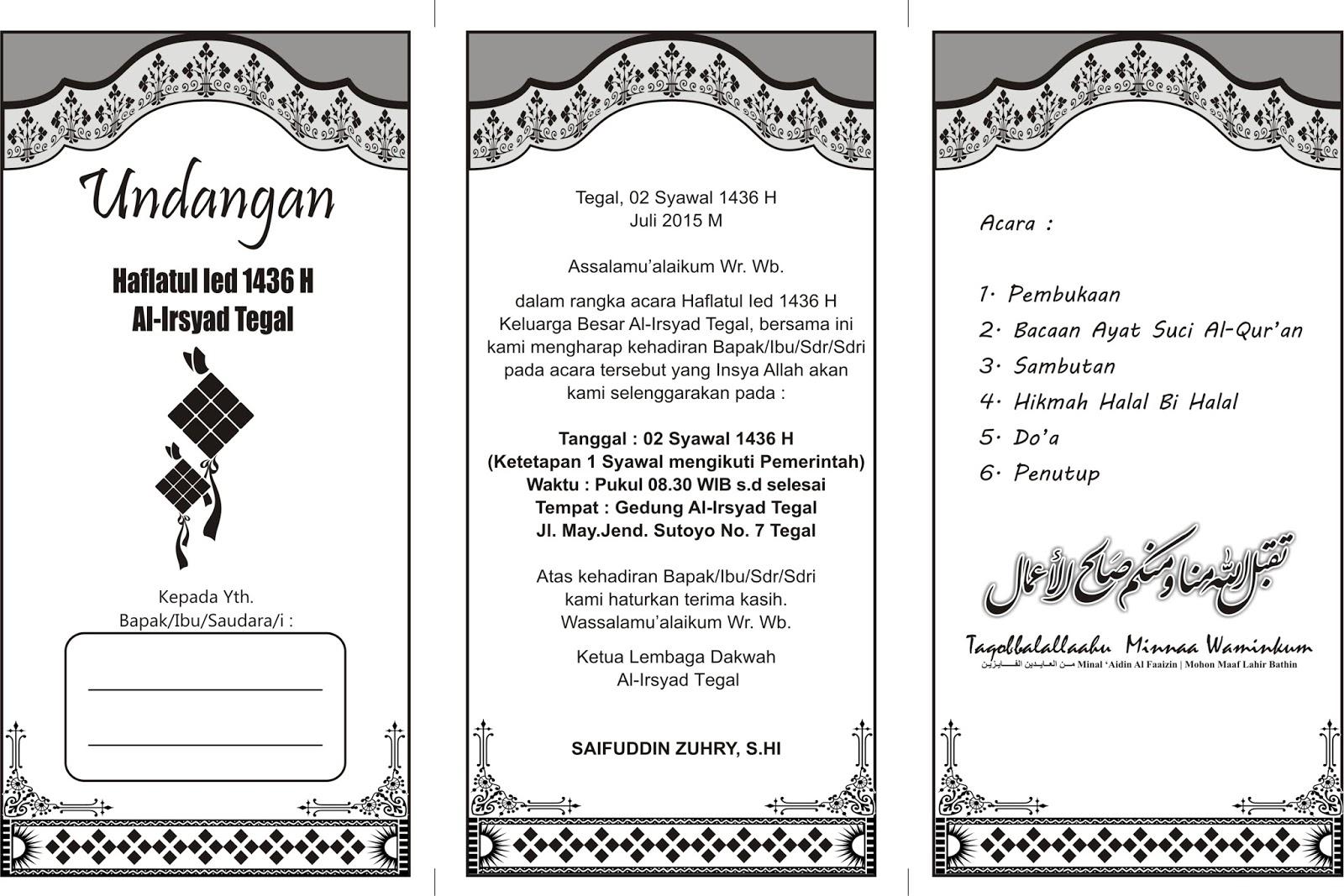Download Desain Undangan Reuni Cdr Inspirasi Pernikahan
