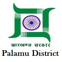 Palamu District Recruitment 2017