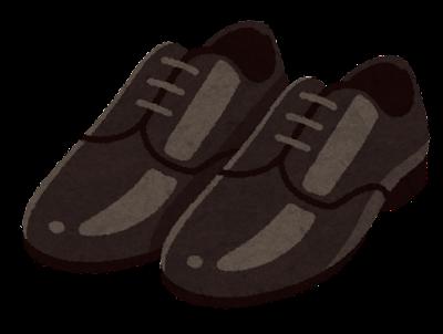 革靴のイラスト(黒)