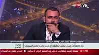 برنامج بتوقيت القاهرة حلقة الأربعاء 26-7-2017 مع يوسف الحسينى