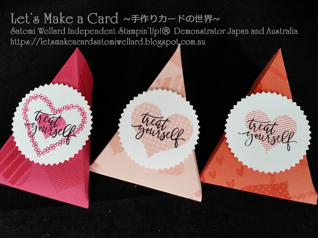 Occasions Catalogue Hear Happiness Triangle Treat Box Satomi Wellard-Independent Stampin'Up! Demonstrator in Japan and Australia, #su, #stampinup, #cardmaking, #papercrafting, #rubberstamping, #stampinuponlineorder, #craftonlinestore, #papercrafting, #handmadegreetingcard, #greetingcards  ##2018occasionscatalog, #hearthappiness #minitreatbox  #スタンピン #スタンピンアップ #スタンピンアップ公認デモンストレーター #ウェラード里美 #手作りカード #スタンプ #カードメーキング #ペーパークラフト #スクラップブッキング #ハンドメイド #オンラインクラス #スタンピンアップオンラインオーダー #スタンピンアップオンラインショップ #動画 #フェイスブックライブワークショップ #2018年オケージョンカタログ、#ミニトリートボックス #ハートハピネス #バレンタイン