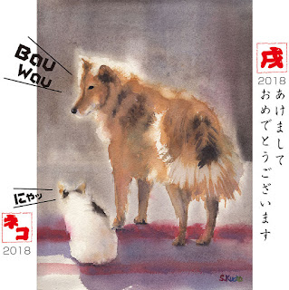年賀状 Nwe year card