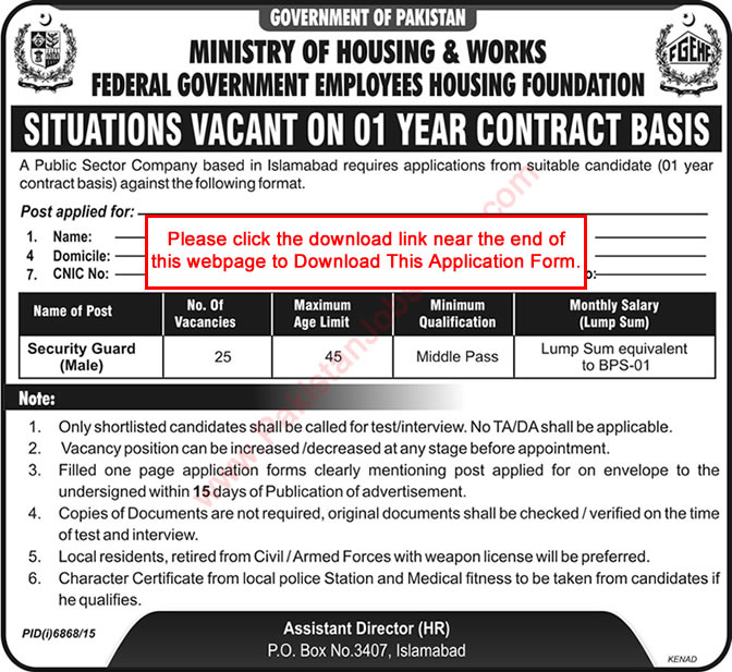 Security Guard Jobs In Fgehf Islamabad 2016 June Application Form