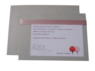 greek contemporary wedding invitations