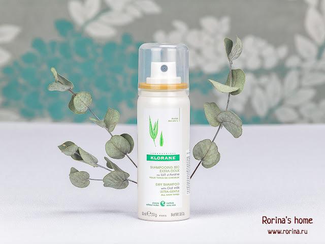 Klorane Сухой шампунь с молочком овса для всех типов волос Shampooing Sec Extra-Doux: отзывы