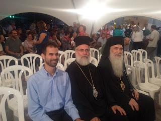 Ο Βαγγέλης Αυγουλάς με τον Μητροπολίτη Νίκαιας κ. Αλέξιο και τον Μητροπολίτη Ιλίου Κ. Αθηναγόρα