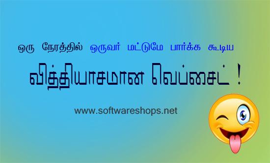 vidyasamana website