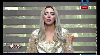 برنامج سيداتي انساتي حلقة 12-4-2017 مع حنان الديب و ليلى شندول