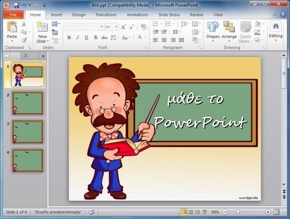 Μάθε το PowerPoint δωρεάν από το σπίτι (92 βίντεο-μαθήματα)