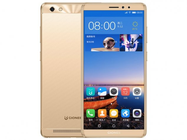 GIONEE AI 2.0GHZ OCTA CORE, 4GB RAM + 64GB ROM REVIEW & SPECIFICATIONS