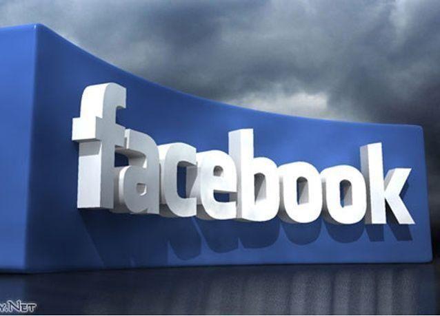مشكلة في موقع فيسبوك،لا يمكنك تسجيل الدخول..