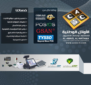 التسويق الالكتروني التسويق الالكتروني وسائل التسويق الاخرى الاوائل الوطنية