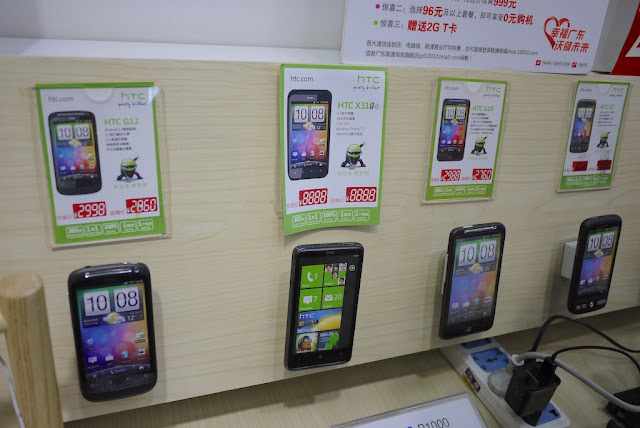 4 displayed HTC phones in the Android Store in Nanping, Zhuhai, China