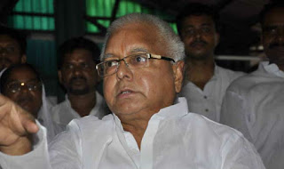 lalu-application-rejected