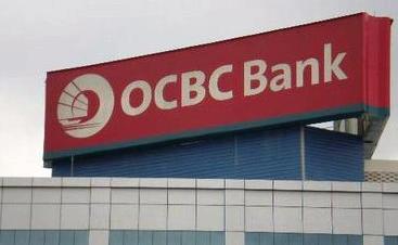 OCBC iBanking Login