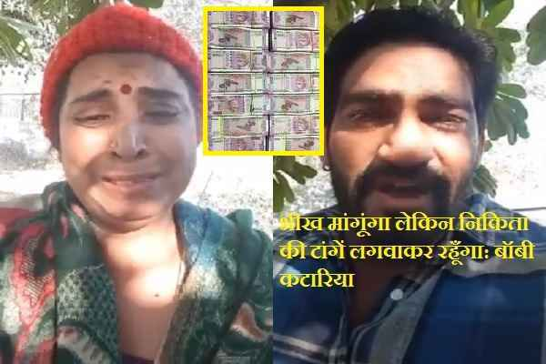 delhi-aap-sarkar-bear-40-lakh-nikita-garg-treatment-in-apollo-hospital