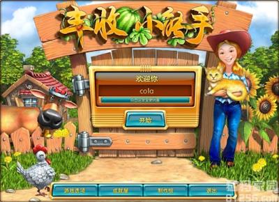 豐收小能手(Crop Busters),童話故事般的益智遊戲!