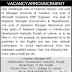 Punjab Govt. Infrastructure Development Authority Punjab Jobs