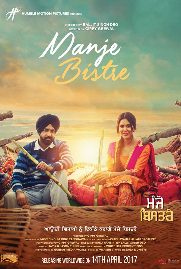 Manje Bistre Punjabi