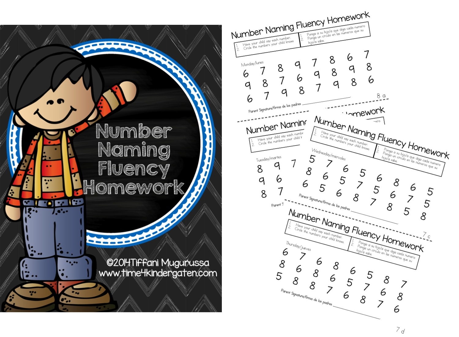 number fluency, number recognition kindergarten. KCC
