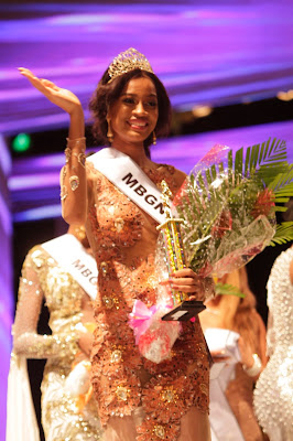 The Most Beautiful Girl in Nigeria (MBGN) 2017 is Ugochi Ihezue