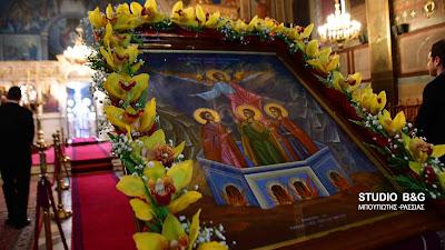Η Πυροσβεστική του Ναυπλίου τίμησε τους προστάτες της Αγίους Τρεις Παίδες εν Καμίνω (βίντεο)