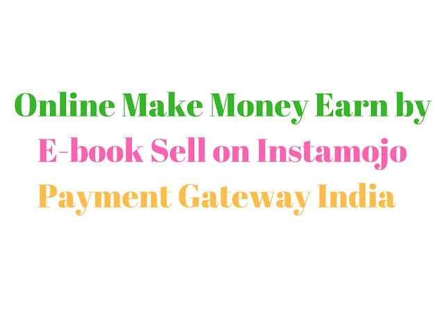 अब Instamojo पर E-book Sell