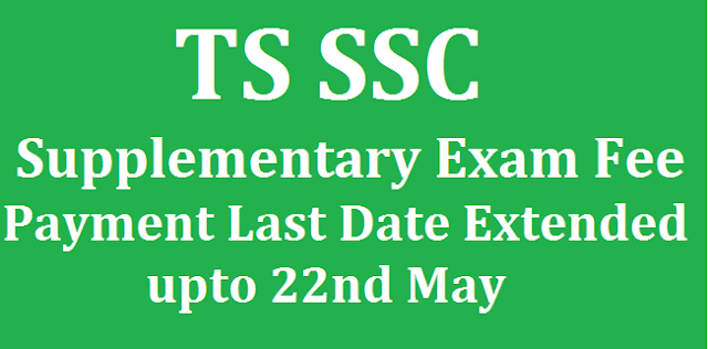 TS State, BSE Telangana, SSC Time Table.10th Class Supply Time Table, TG State, TS SSC, TS Time Tables, Exam Fee
