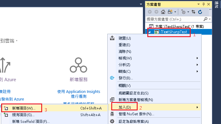 浮雲雅築: [研究][C#][ASP NET] 免費iTextSharp v5 5 13 產生pdf