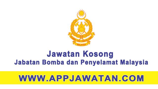 Temuduga terbuka di Jabatan Bomba dan Penyelamat Malaysia (JBPM)