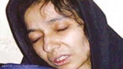 العالمة الباكستانية عافية الصديقي وأسباب اغتصابها